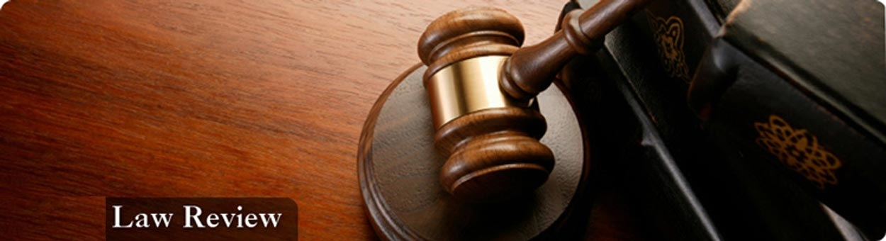 Law-review.mk – Правен Бизнес Факултет